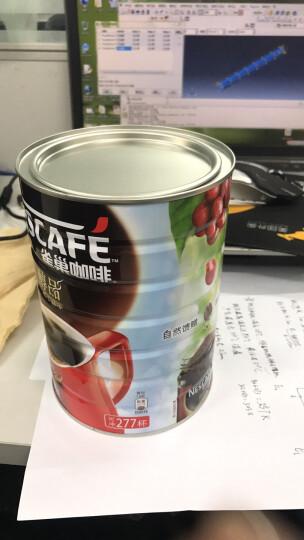 Nestle雀巢咖啡醇品黑咖啡罐装 500g 可冲277杯(新旧包装随机发货) 晒单图