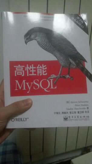 MySQL运维内参:MySQL、Galera、Inception核心原理与最佳实践 晒单图