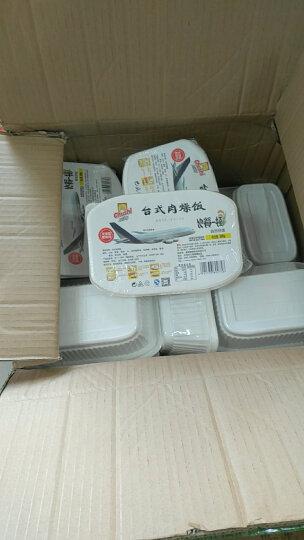 厨师 自热航空米饭户外方便速食自加热快餐盒饭8种口味 台式肉燥 晒单图