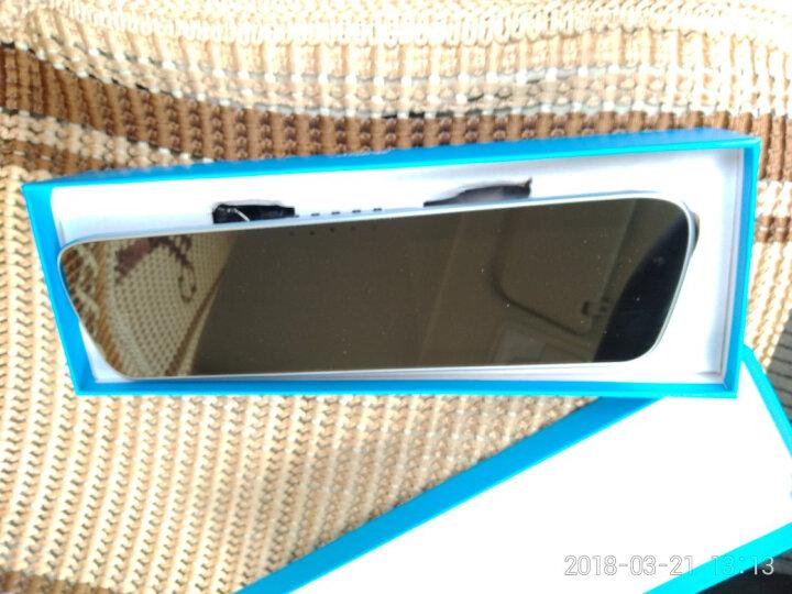 迪斯玛(TSMART) 迪斯玛高清行车记录仪 双镜头后视镜 GPS导航电子狗 测速一体机 双镜头+倒车影像+停车监控+电子狗+16GB 晒单图