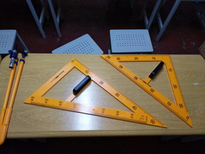【宝然教仪】优质大号三角板教学三角尺塑料教师课堂演示用数学教具白板笔两用圆规量角器绘图套装 三角板套装 带白板笔圆规 晒单图
