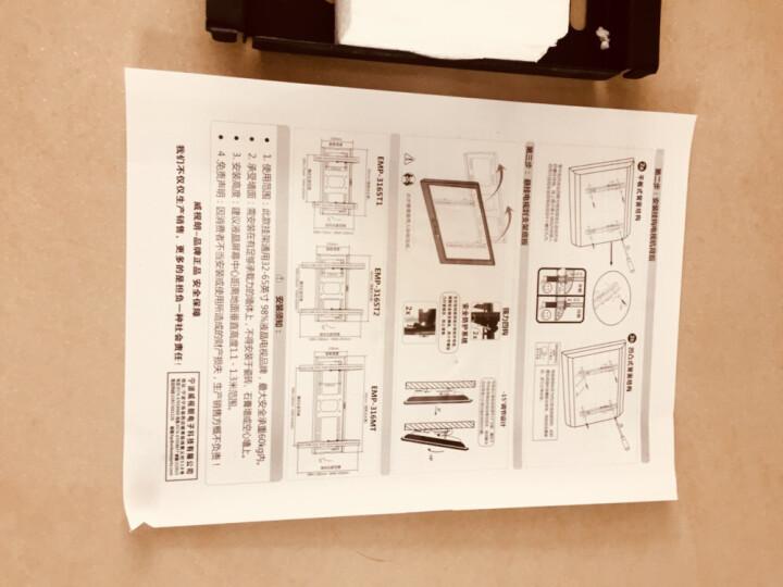 威视朗32-75英寸通用电视挂架可调节15°加厚液晶壁挂架小米4A/4C/4S/4X夏普索尼海信长虹 加厚/ST1小号(32-43寸)孔距40x30cm 晒单图