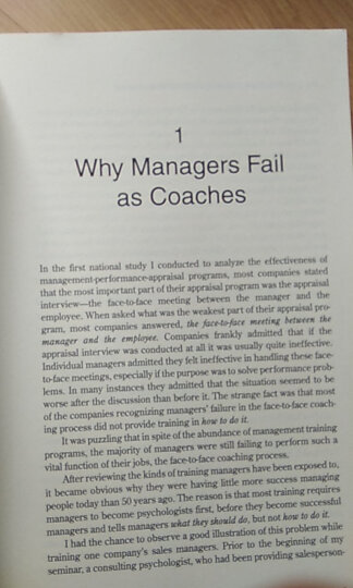 Coaching for Improved Work Performance, Revised Edition绩效教练:获得最佳绩效的教练方法与模型 晒单图