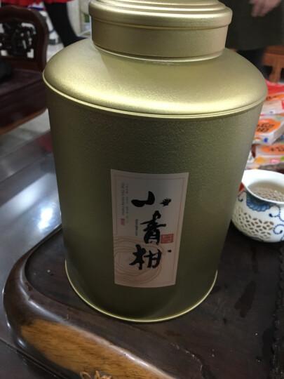 送精美手提袋 正宗普洱小青柑 生晒新会小青柑 宫廷普洱茶大份量500克礼品茶罐装 金色 晒单图
