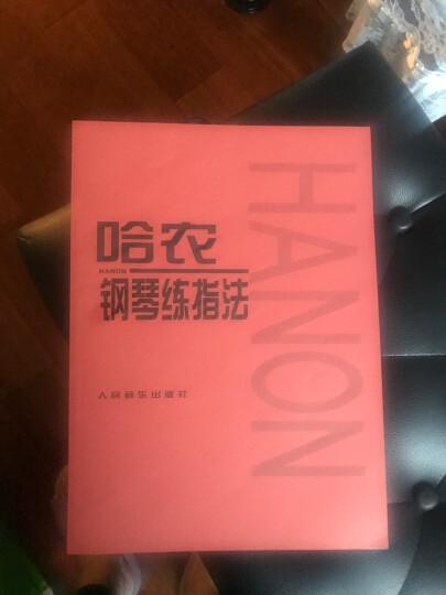 哈农钢琴练指法钢琴谱手指练习基础教材书籍 成人少儿古典音乐五 晒单图
