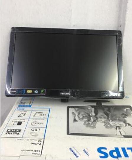 飞利浦(PHILIPS)19.53英寸 MVA面板 电脑液晶显示器200V4QSB 晒单图