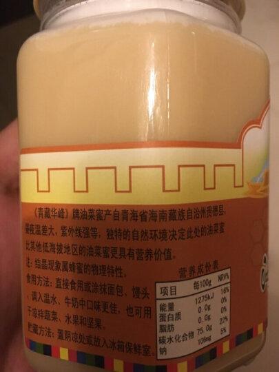 青藏华峰 油菜花蜂蜜 青海高原天然成熟结晶蜂蜜 500g 晒单图