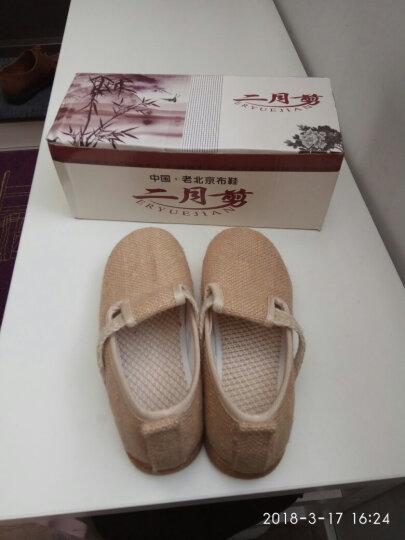 FASHIONYAK 老北京儿童鞋男童布鞋亚麻民族风透气牛筋底软底! 蓝色 外贸21码/内长21CM(约中国34码) 晒单图