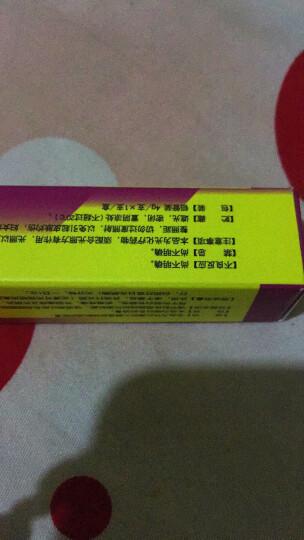 ZHPF/振华制药 竹红菌素软膏 4g*4支/盒 4盒 晒单图