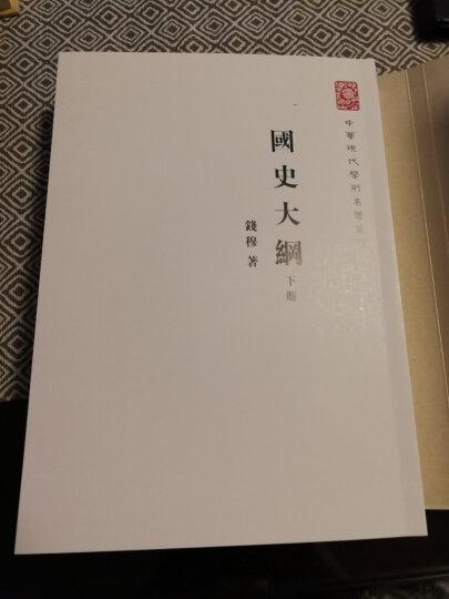 先秦诸子系年(中华现代学术名著6) 晒单图