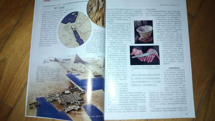 环球科学(2015年12月号) 晒单图