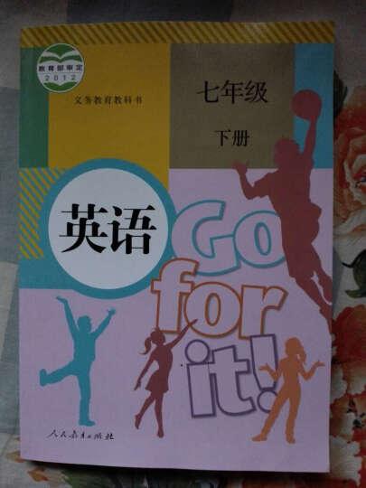 春7七年级下册英语书 课本人教版新目标初一下册英语教材课本教科