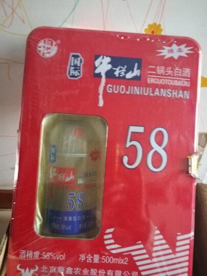 牛栏山 国际牛栏山二锅头 清香型58度 500ml*2瓶*3盒 整箱装(双铁盒) 晒单图
