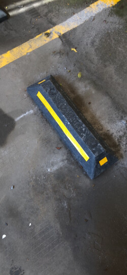 深中义橡塑挡车器 车轮定位器 停车位挡车器 汽车止退限位阻车器 停车场交通设施 54cm 晒单图