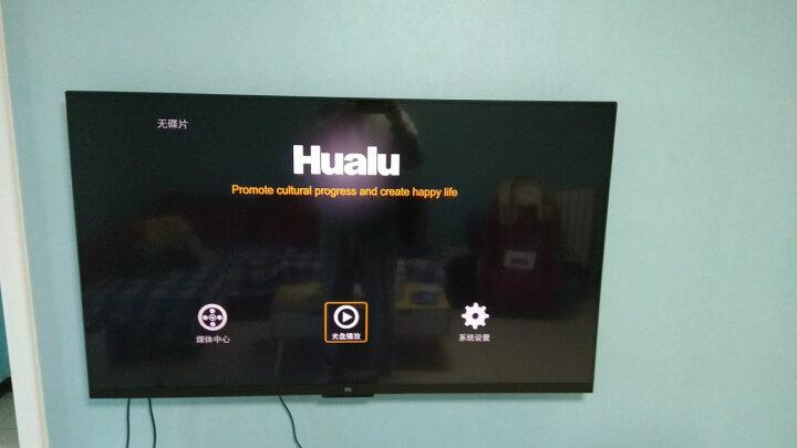 华录(Hualu) BDP2046S 蓝光播放机倍线4K 3d硬盘播放器dvd影碟机全区 2019年豪华升级版+2T硬盘 晒单图