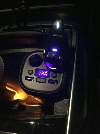先科(AY-T63)车载充电器车充杯式汽车点烟器3.1A双USB一拖二智能快充多功能车充 时尚黑+赠送TYPE-C充电线 标配 晒单图