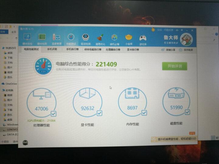 联想(Lenovo)拯救者R720 GTX1050Ti 15.6英寸大屏游戏笔记本电脑(i5-7300HQ 8G 1T+256G SSD 4G IPS 黑) 晒单图