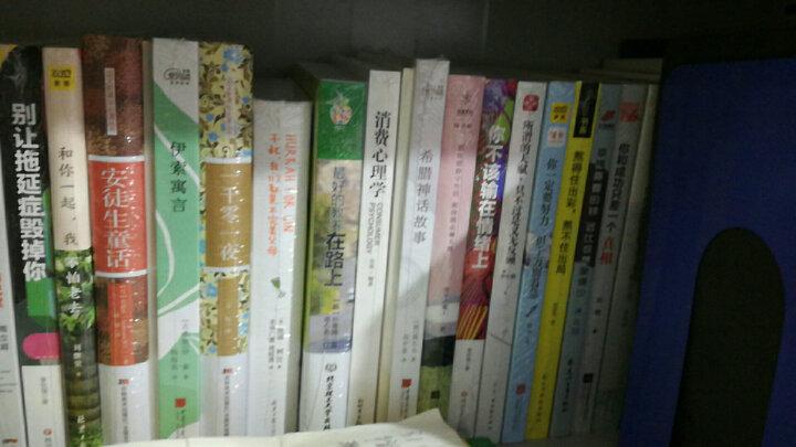 爱阅读:简·爱 晒单图