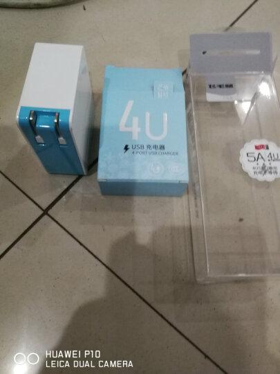 飞毛腿 SC-U410 四口USB输出 电源适配器/多口充电器/输出5V/2.4A 露草蓝 晒单图