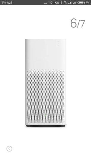 小米(MI)空气净化器2代/pro 家用 除甲醛智能除灰尘雾霾二手烟办公室PM2.5 小米米家空气净化器2S+除甲醛经济版滤芯 晒单图