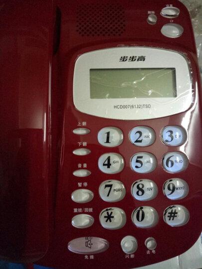步步高(BBK)电话机座机 固定电话 办公家用 背光大按键 大铃声 HCD6132红色 晒单图