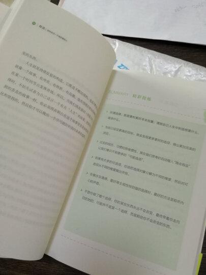 人性的弱点+精进:如何成为一个很厉害的人 共2册 成功学 书籍 晒单图