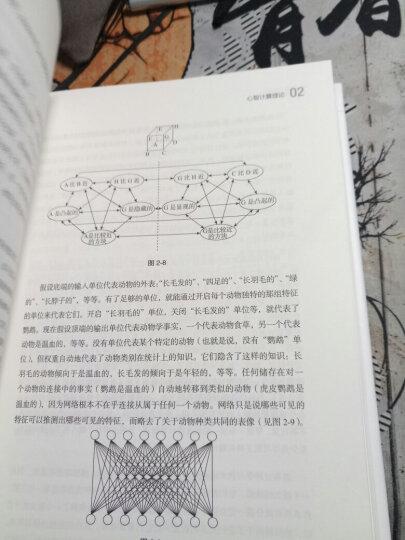 心智探奇:人类心智的起源与进化 晒单图