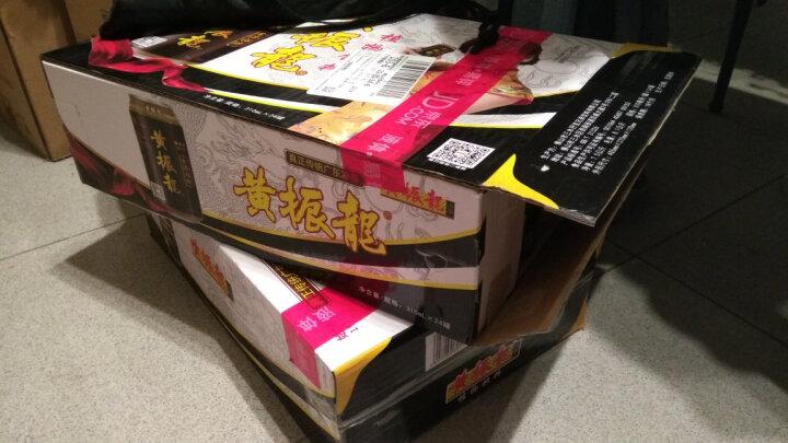 黄振龙 甜味癍痧凉茶 植物饮料 310mL*24罐 24味廿四味二十四味广东凉茶  清热祛湿下火降火 晒单图