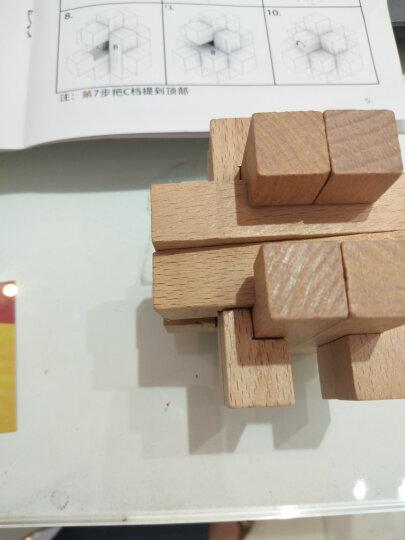 鲁班锁孔明锁九件套装 儿童老年人早教益智玩具人成小孩木质解锁拼插积木九连环二十四锁智力玩具 晒单图