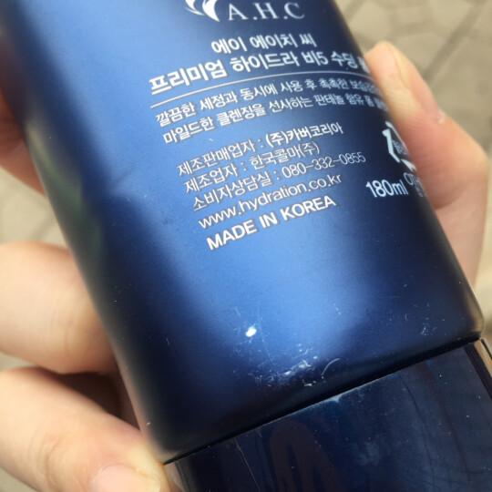 AHC 【官方授权正品 香港直邮】韩国原装进口玻尿酸B5补水保湿 三代维生素C面膜 5片装 晒单图
