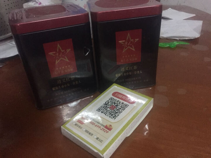 贵天下遵义红茶叶特级浓香红茶 一级工夫红茶 自饮红茶贵州茶叶独立小包小铁罐装68g 晒单图