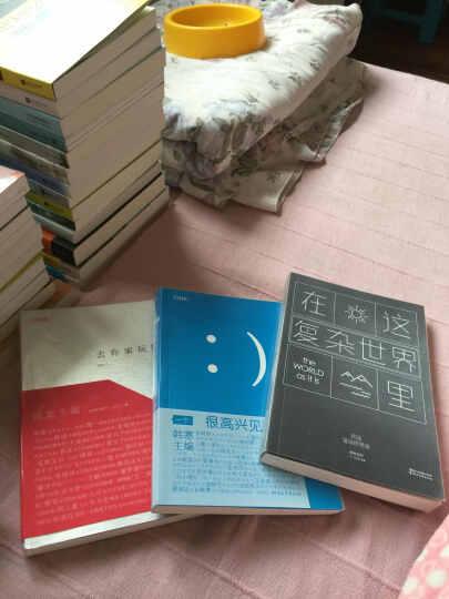 一个5:在这复杂世界里 韩寒MOOK5 韩寒一个工作室系列第5季同类书籍 继去你家玩好吗  晒单图
