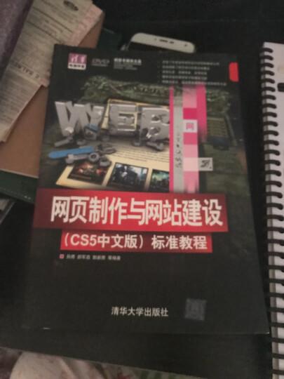 清华电脑学堂:网页制作与网站建设(CS5中文版)标准教程(附DVD-ROM光盘1张) 晒单图