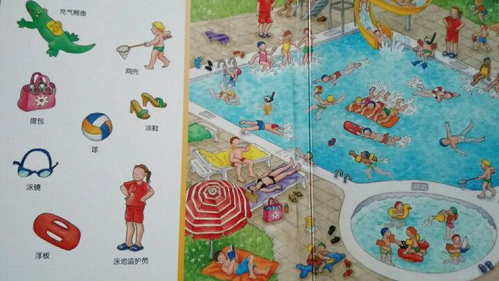 2-6岁幼儿专注力培养游戏书:宝宝专注力1000(精装 套装全6册) 晒单图