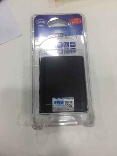 斯丹德(sidande) NP-F960摄像机锂电池 补光灯电池适用索尼NP-F970 F950 F930 MC1500C 198P 190P 晒单图