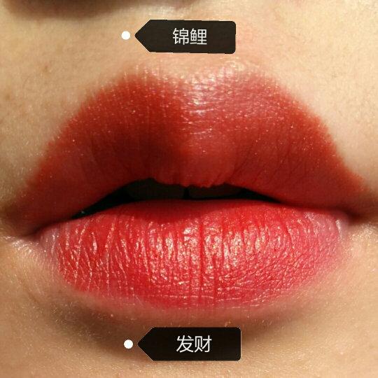 美宝莲(MAYBELLINE)耀目蜕变限量礼盒(小灯管唇膏 04 3.9g+眼唇卸150ml) 晒单图
