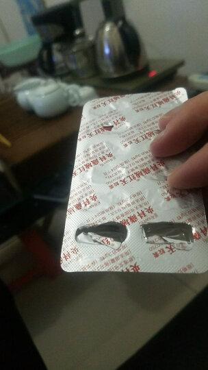 央科藏域牌红天胶囊(原红景天胶囊)0.3克*24粒  增强免疫力提高缺氧耐受力西藏青海高原旅游 2盒红景天胶囊 晒单图