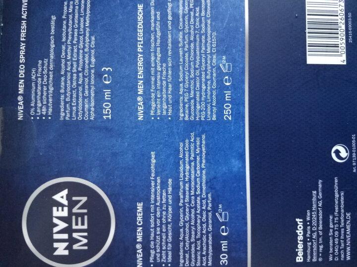 德国进口 妮维雅(NIVEA) MAN男士身体护理套装 止汗防臭 男士沐浴液保湿霜 晒单图