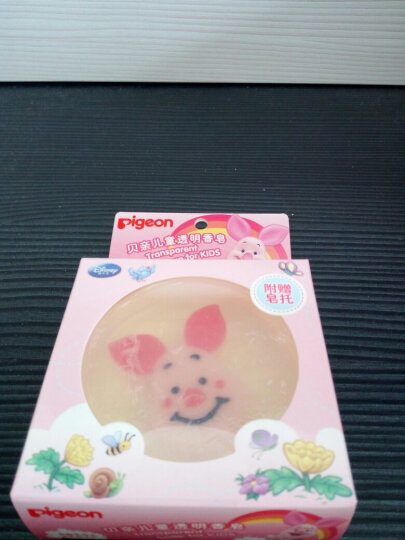 贝亲(Pigeon)儿童透明香皂 80g IA98(小猪皮杰) 晒单图