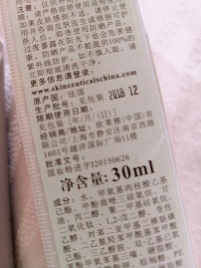修丽可 菁致容颜日光防晒乳SPF50+ 30ml(杜克/修丽可 保湿清爽 高倍防护 敏感肌适用 京东自营 原装进口) 晒单图