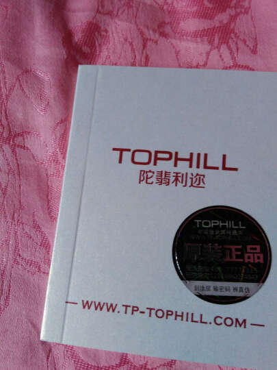 陀翡利迩(TOPHILL):款式漂亮,顺丰快递快,先好