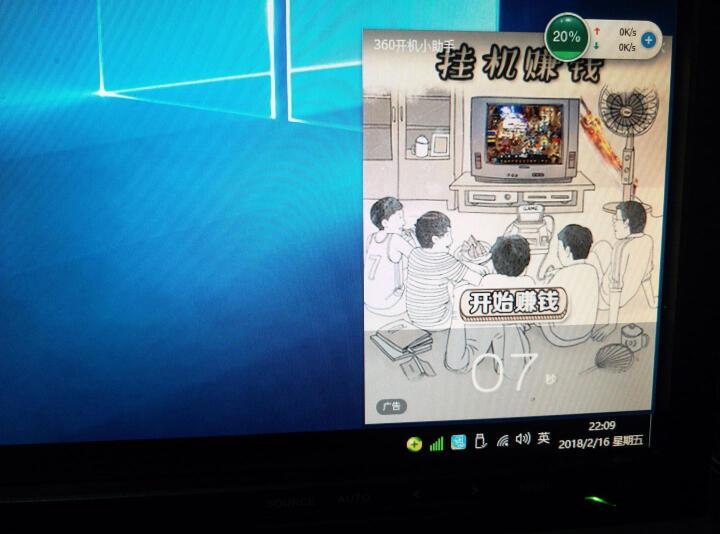 武极 i5 7500升8400/8G/华硕主板 办公家用游戏台式电脑主机DIY组装机 【升级加购 武极配送】 晒单图