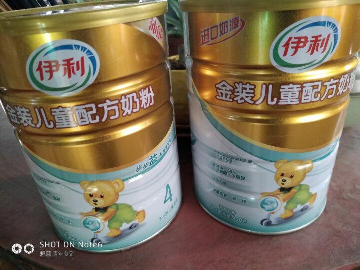 伊利奶粉 沛能系列(原金装) 儿童配方奶粉 4段900克新升级(3-6岁儿童适用)新老包装随机发货 晒单图