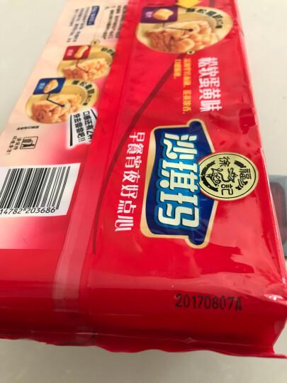 徐福记 经典沙琪玛 鸡蛋味 营养早餐休闲零食下午茶点心311g 晒单图