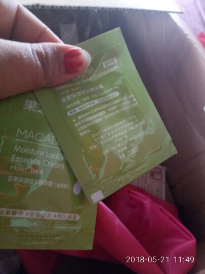 草本坚果护肤品套装女提亮补水保湿植物护肤套装女美肤锁水控油化妆品套装 7件 水+乳+洁面+霜+BB+眼霜+精华 晒单图