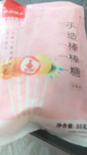 良品铺子手工棒棒糖 糖果彩色糖怀旧零食儿童水果糖硬糖 糖果小吃35g 晒单图