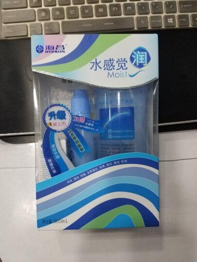 海昌 水感觉润360+100ml护理液(赠送15ml润滑液和双联盒) 晒单图