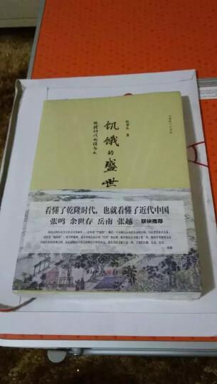 古钱极品/中国钱币丛书乙种本 晒单图