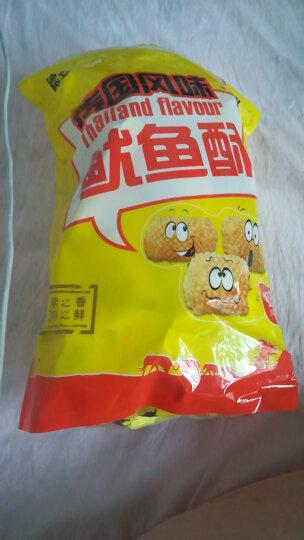 德多鱿鱼酥虾味 休闲食品 小吃 薯片 膨化 零食大礼包200g 晒单图