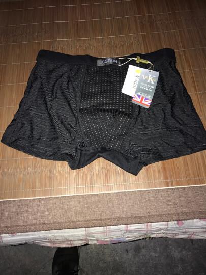 JCSDUN英国卫裤官方正品第十代男士内裤男式大码莫代尔磁能量U凸平角裤冰丝网孔强磁版 灰色1条+黑色2条 XXL(腰围2.6-2.9尺) 晒单图